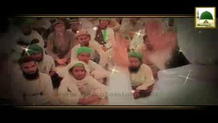Promo - 12 Roza Qufl-e-Madina Course 01 Muharram-ul-Haram 1437H Say Shuru Ho Raha Hai