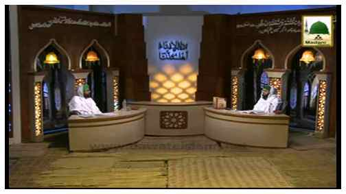 Dar-ul-Ifta Ahl-e-Sunnat(Ep:495) - Qurbani Ky Mutaliq Masail