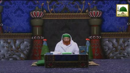 Ittaba-e-Sunnat Kay Waqiat(Ep:04) - Hazrat Ali Aur Itteba-e-Sunnat