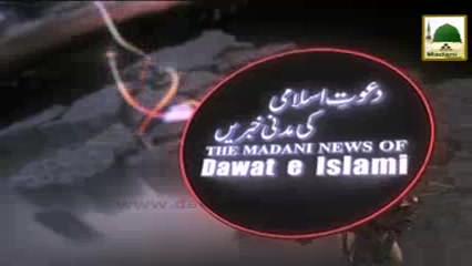 Madani News English - 15 Zulhijja - 30 Sept