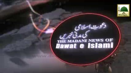 Madani News English - 15 Zulhijja - 30 Sept