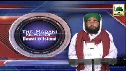 Madani Khabrain Urdu - 16 Zulhijja - 01Oct