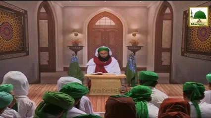 Pyaray Aaqa Ki Pyari Baatain(Ep:14) - Marnay Kay Bad Sunna