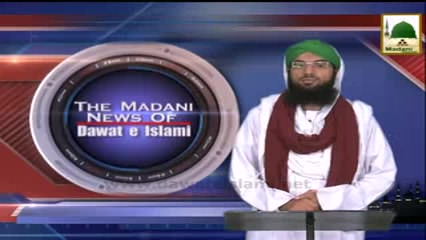 Madani News English - 16 Zulhijja - 01 Oct