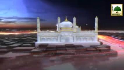 Madani News English - 17 Zulhijja - 02 Oct