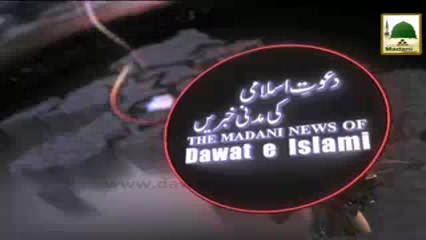 Madani News English - 18 Zulhijja - 03 Oct