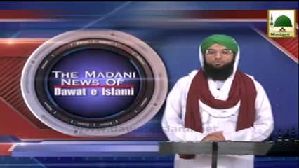 Madani News English - 19 Zulhijja - 04 Oct