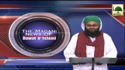 Madani Khabrain Urdu - 19 Zulhijja - 04 Oct