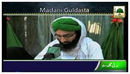 Madani Guldasta - Fuzulgoi Say Bachnay Par Ajar