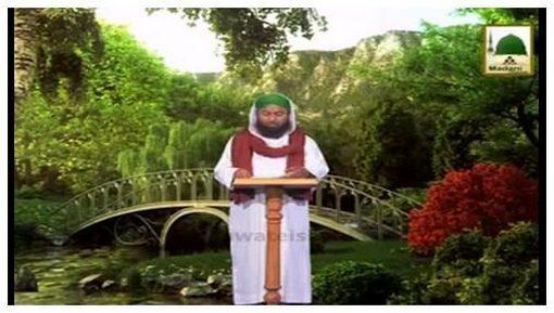 Aamal Aisay Hon Kay Farishton Ka Nuzool Ho(Ep:19) - Tilawat-e-Qura - Part 01