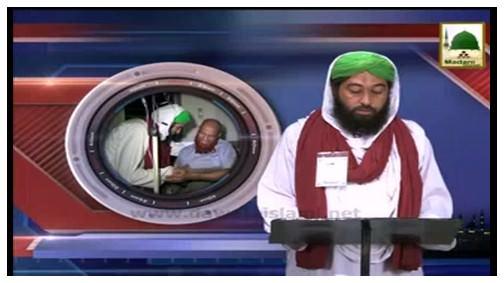 News Clip-08 Oct - Rukn-e-Shura Haji Mansoor Attari Ki Muballigh-e-Dawateislami Kay Walid Say Ayadat