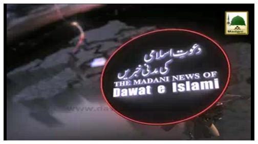 Madani News English - 22 Zulhijja - 07 Oct