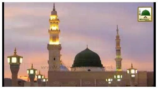 Ambiya-e-Kiram Kay Waqiat(Ep:67) - Safar-e-Miraj - Part 01