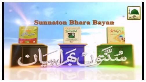 Faqar Kay Fazail