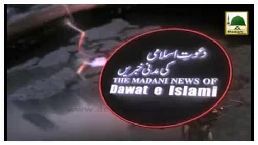 Madani News English - 25 Zulhijja - 10 Oct