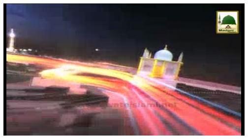 Madani Khabrain Urdu - 27 Zulhijja - 12 Oct