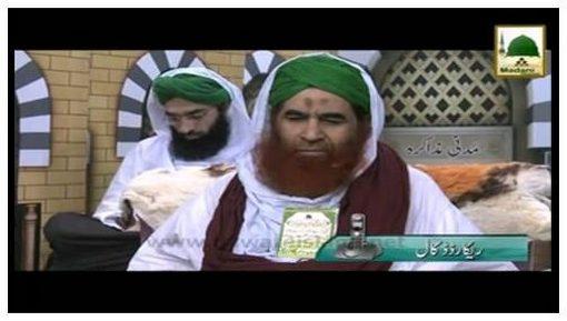 Arabi Dua Parh Saktay Hain Agar Mana Malom Na Ho To?