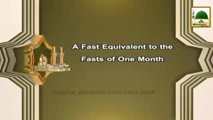 A Fast Aquivalent To The Fasts Of One Month