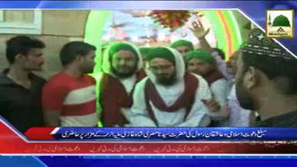 News Clip-14 Oct - Abul Bintain Haji Hassan Ki Hazrat Misri Shah Ghazi علیہ الرحمہ Kay Mazar Par Hazri