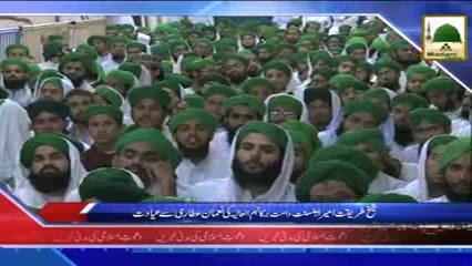 News Clip-14 Oct - Ameer-e-Ahlesunnat Ka Noman Attari Say Ayadat