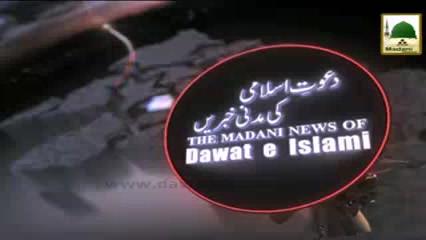 Madani News English - 28 Zulhijja - 13 Oct