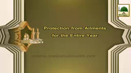 Protection From Ailments For The Entire Year
