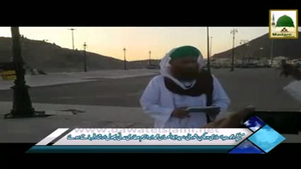 Imam Hussain Kay Gustakh Ka Anjam