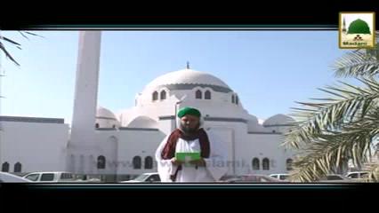 Imam Hussain Ki Wiladat Bhi Karamat Hai