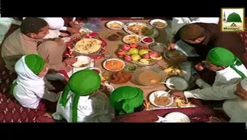 Saal Bhar Tak Rizq Main Barakat Ho Gi