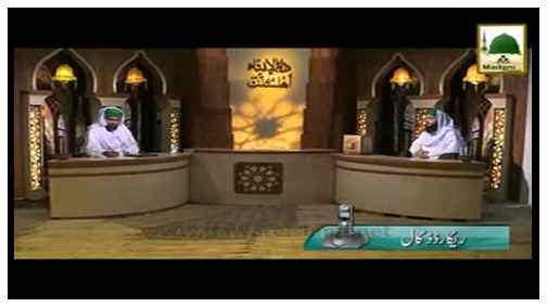 Namaz e Janaza Main Sirf Janaza Masjid Kay Bahar Hoga Ya Namazi Bhi?