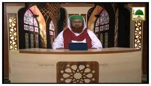 ALLAH Ki Nematain(Ep:37) - Sooraj Bhi Aik Azeem Nemat Hai