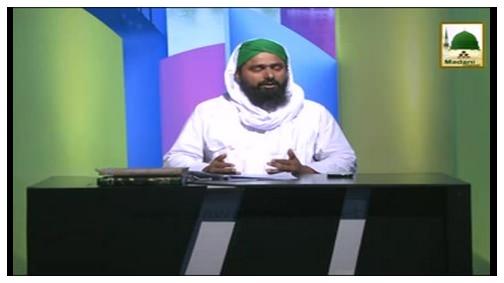 Asbaq-e-Tasawwuf(Ep-21) - Husool-e-Ilm Ki Dushwari