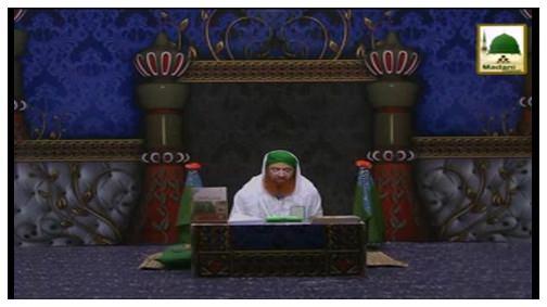 Itteba-e-Sunnat Kay Waqiat(Ep-01) - Abu Bakar Siddique رضی اللہ عنہKay Itteba-e-Sunnat Kay Waqiat