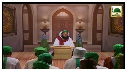 Pyaray Aaqa Ki Pyari Baatain(Ep-15) - Aaqa صلی اللہ علیہ وسلّم Ki Itaat