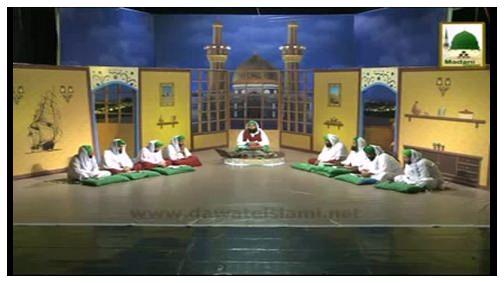 Ummat Ki Kashti Aur Sitaray Ep 06 - Imam Hasan Aur Imam Hussain رضی اللہ عنھم Ki Shan