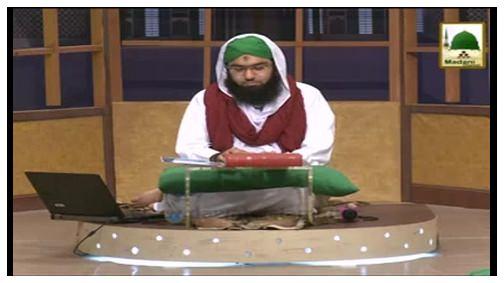 Kashti e Ummat Aur Sitaray(Ep:07) - Shan-e-Khatoon-e-Jannatرضی اللہ عنہا