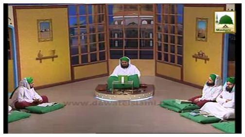 Kashti e Ummat Aur Sitaray(Ep:09) - Shahadat Kay Baad Kay Waqiyat
