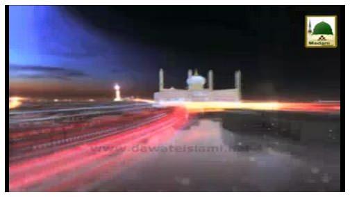 Madani News English - 09 Muhaaram - 23 Oct