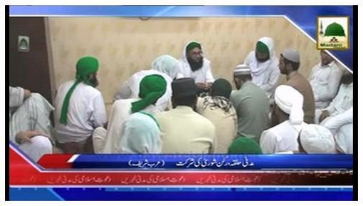 News Clip-25 Oct - Arab Shareef Main Madani Halqa Rukn-e-Shura Ki Sirkata