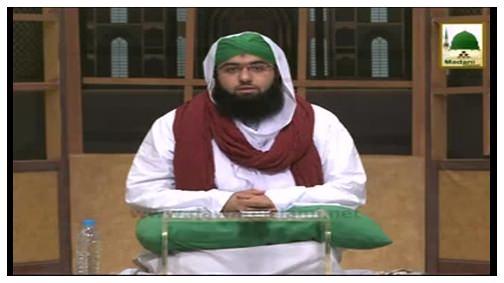 Ummat Ki Kashti Aur Sitaray(Ep:02) - Shan-e-Usman-e-Ghani Aur Hazrat Ali رضی اللہ عنہم