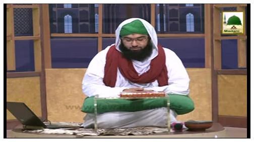 Ummat Ki Kashti Aur Sitaray(Ep:03) - Shan-e-Abdul Rahman Bin Auf ,Talha Bin Ubaidullah,Abu Ubaidah Bin Jarrah رضی اللہ عنہم