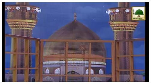 Ummat Ki Kashti Aur Sitaray(Ep:04) - Shan-e-Zubair Bin Awam رضی اللہ عنہ