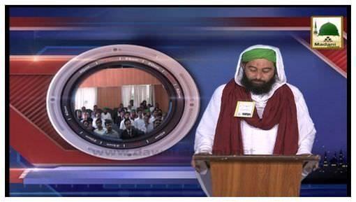 News Clip-26 Oct - Majlis-e-Wukala-o-Judges Kay Tahat Sunnaton Bhara Ijtima
