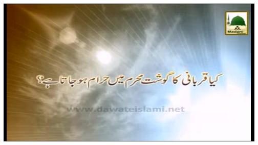 Kia Qurbani Ka Gosht Muharram Main Haram Ho Jata Hai?