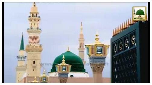 Tilawat e Quran e Kareem
