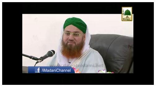 Aaqa ﷺ Kareem ﷺ Kay Sachay Waday