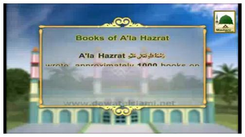 Book Of Aala Hazrat