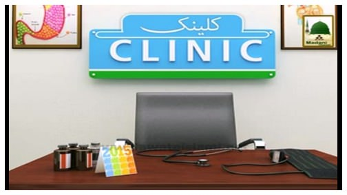 Clinic(Ep:01) - Diabetes