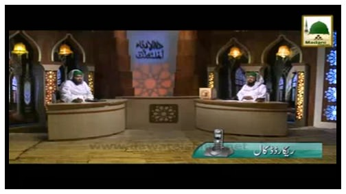 Ulta Quran Parhna Kaisa?