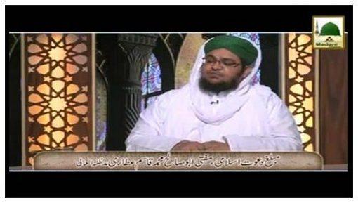 Kia Nikah Main Takheer Ki Ijazat Hai?